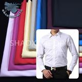 68% COTTON 28% NYLON 4% SPANDEX POPLIN FABRIC